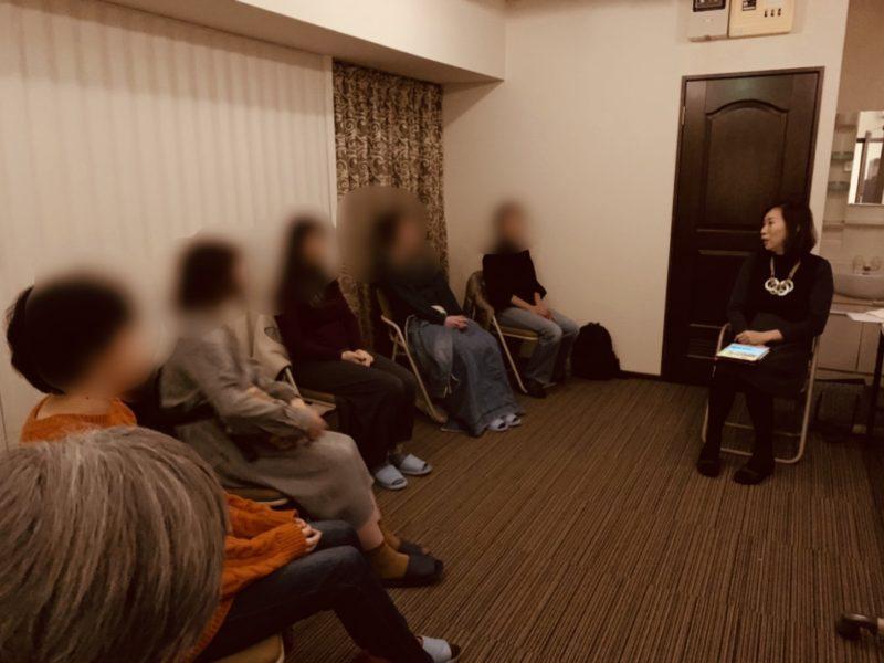2019 年最後の瞑想セミナーありがとうございました