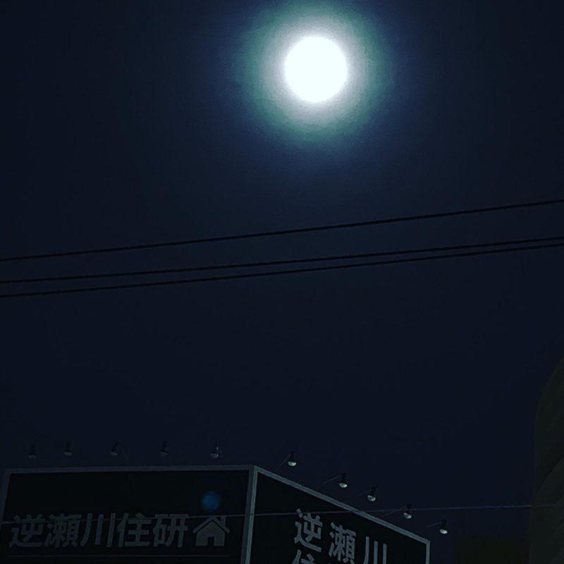 乙女座満月のバスソルトが完成しました♡